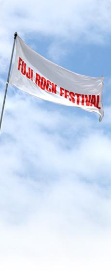 FUJI ROCK FESTIVAL 09