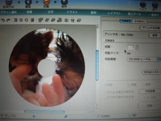 20090813小&さ Special 2