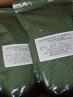 20090919 フントヒュッテ オリジナルフード 吉岡油量 国産 無添加 無着色 1