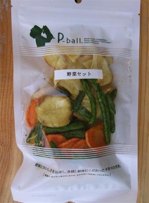 P-ball 犬のおやつ 無添加 野菜セット さつまいも にんじん いんげん かぼちゃ 1