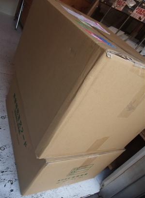 20091110 フントヒュッテ オリジナルフード 吉岡油量 国産 無添加 無着色
