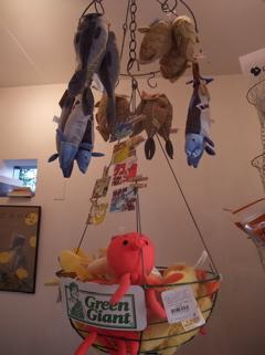 TOY おもちゃ わんちゃん タコ バナナ アジの開き 新巻鮭 エビ天 たい焼き セクシーランジェリー 2