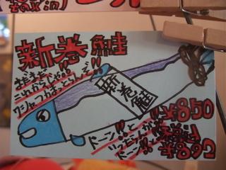 TOY おもちゃ わんちゃん タコ バナナ アジの開き 新巻鮭 エビ天 たい焼き セクシーランジェリー 3