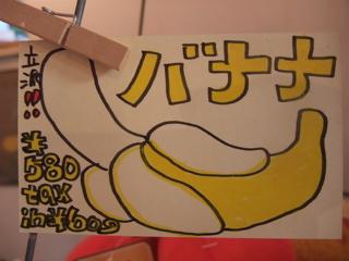 TOY おもちゃ わんちゃん タコ バナナ アジの開き 新巻鮭 エビ天 たい焼き セクシーランジェリー 6