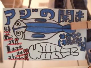 TOY おもちゃ わんちゃん タコ バナナ アジの開き 新巻鮭 エビ天 たい焼き セクシーランジェリー 8