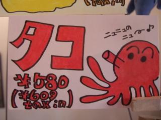 TOY おもちゃ わんちゃん タコ バナナ アジの開き 新巻鮭 エビ天 たい焼き セクシーランジェリー 4