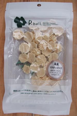 プチチーズライス P-ball チーズ お米 フントヒュッテ hundehutte わんちゃんのおやつ 1