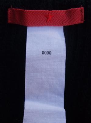 ニットカーディガン パイピング 0000 ナンバー44 n44 2