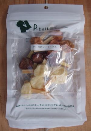 P-ball いぬのおやつ わんちゃんのおやつ 犬のおやつ チーズボンシリーズ ささみ まぐろ チーズ 東京 文京区 トリミングサロン フントヒュッテ hundehutte 1.jpg
