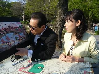 ブラタモリ NHK 東京 文京区 駒込 トリミングサロン フントヒュッテ hundehutte 2.jpg