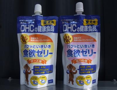 DHC サプリメント 健康食品 愛犬用サプリメント パーフェクトビタミン スティックビスケット フントヒュッテ 東京 文京区 トリミングサロン 首輪 リード5.jpg