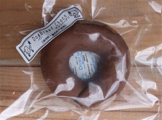 チョコドーナツ 職人の味 ささみスライス 犬用おやつ フントヒュッテ hundehutte 東京 文京区 ビションフリーゼ 子犬 こいぬ トリミングサロン メロンパン 1.jpg