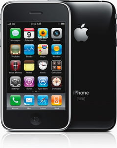 iPhoneAppleSoftBankスマートフォンスマホアプリケーションアプリ長者インターネットメディア事業ソーシャルネットワーキングサービスSNSGREEグリー田中良和無料携帯ゲーム1.jpg