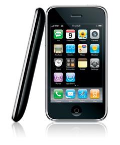iPhoneAppleSoftBankスマートフォンスマホアプリケーションアプリ長者インターネットメディア事業ソーシャルネットワーキングサービスSNSGREEグリー田中良和無料携帯ゲーム2.jpg