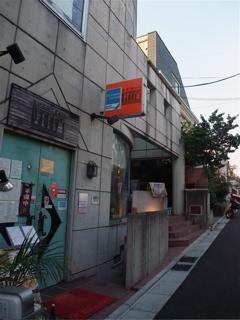 トリミングサロンBUBBLES下北沢バブルスDOGディーオージーHEARTYCAFEドッグカフェsoupspoonスープスプーンプードルドレッドヘアフントヒュッテビション東京3.jpg