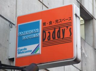 トリミングサロンBUBBLES下北沢バブルスDOGディーオージーHEARTYCAFEドッグカフェsoupspoonスープスプーンプードルドレッドヘアフントヒュッテビション東京4.jpg