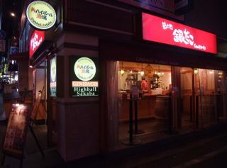 トリミングサロンBUBBLES下北沢バブルスDOGディーオージーHEARTYCAFEドッグカフェsoupspoonスープスプーンプードルドレッドヘアフントヒュッテビション東京13.jpg