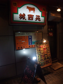 トリミングサロンBUBBLES下北沢バブルスDOGディーオージーHEARTYCAFEドッグカフェsoupspoonスープスプーンプードルドレッドヘアフントヒュッテビション東京22.jpg