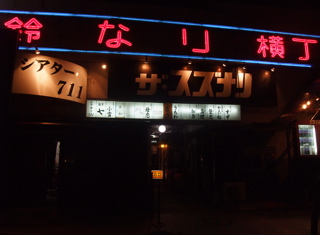 トリミングサロンBUBBLES下北沢バブルスDOGディーオージーHEARTYCAFEドッグカフェsoupspoonスープスプーンプードルドレッドヘアフントヒュッテビション東京23.jpg