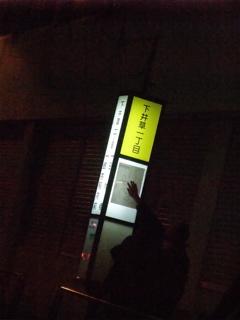 東北地方太平洋沖地震東日本大震災津波警報福島県南相馬集落全滅関東東京帰宅難民避難所JR線運行状況地下鉄メトロ道路状況渋滞宮城県気仙沼市の津波被害九段下会館地震4.jpg