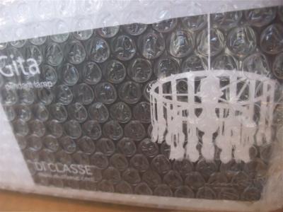 GitaペンダントランプDI CLASSEシャンデリアKotiiインテリアショップ雑貨ホビー照明hundehutteフントヒュッテ東京ビションフリーゼビションカット文京区トリミング1.jpg