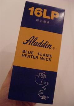 Aladdin BLUE FLAME STANDARD SERIES 32 MADE IN ENGLAND アラジンブルーフレーム石油ストーブビンテージストーブヴィンテージストーブマルクトMARKTE小伝馬町ドイツ雑貨1.jpg
