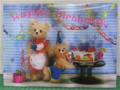 お誕生日犬バースデーケーキ東京フントヒュッテビションフリーゼトリミング文京区ノーフォークテリアブリーダーこいぬ子犬hundehutteビションフリーゼのいるお店1.jpg