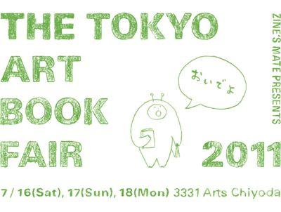 マルクト 小伝馬町 THE TOKYO ART BOOK FAIRは、毎年開催されるアジア最大のアートブックフェアです。3331 Arts Chiyoda ZINE'S MATE SHOP 原宿VACANT 成瀬つばさ Image by Tsubasa Naruse.jpg