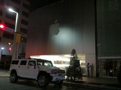 Steve Jobs 1955-2011スティーブ・ジョブスAppleは先見と創造性に満ちた天才を失いました。世界は一人の素晴らしい人物を失いました。2011年10月6日スティーブ・ジョブス氏逝去3.jpg