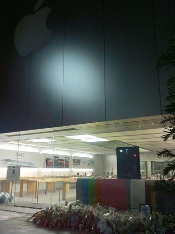 Steve Jobs 1955-2011スティーブ・ジョブスAppleは先見と創造性に満ちた天才を失いました。世界は一人の素晴らしい人物を失いました。2011年10月6日スティーブ・ジョブス氏逝去4.jpg
