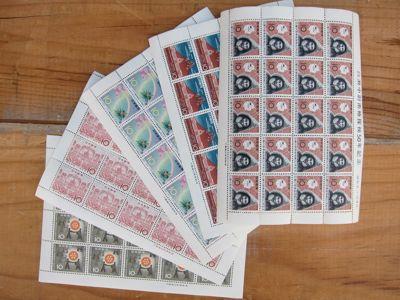 切手記念切手高価買取キッテコム切手カタログ切手コレクション切手マニア切手収集家白瀬中尉南極探検50年記念切手ハワイ官約移住75年記念切手第49回列国議会同盟会議記念切手1.jpg
