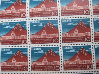 切手記念切手高価買取キッテコム切手カタログ切手コレクション切手マニア切手収集家白瀬中尉南極探検50年記念切手ハワイ官約移住75年記念切手第49回列国議会同盟会議記念切手3.jpg