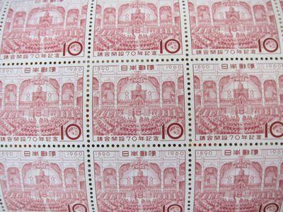 切手記念切手高価買取キッテコム切手カタログ切手コレクション切手マニア切手収集家白瀬中尉南極探検50年記念切手ハワイ官約移住75年記念切手第49回列国議会同盟会議記念切手5.jpg