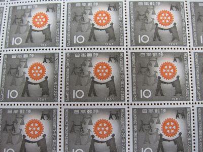 切手記念切手高価買取キッテコム切手カタログ切手コレクション切手マニア切手収集家白瀬中尉南極探検50年記念切手ハワイ官約移住75年記念切手第49回列国議会同盟会議記念切手6.jpg