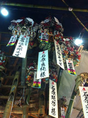 浅草酉の市では長國寺の「仏様のおとりさま」と、お隣の鷲神社の「神様のおとりさま」の両方からご利益を頂けますから大きく来年の福をかっ込んで下さい。かっこめ熊手守り14.jpg