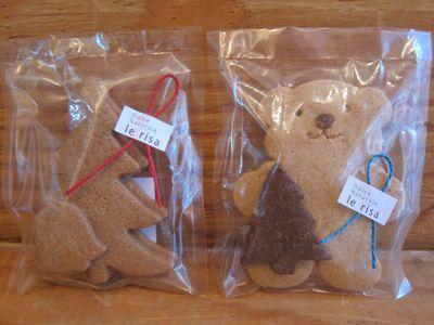 Dolce Naturale le risa 無添加焼菓子 le risa レリーサ le risaはイタリア語で「笑顔」です オーガニック 有機農産物 クリスマスクッキー クマとツリーのクッキー.jpg