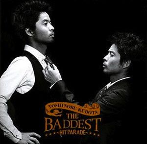 久保田利伸 THE BADDEST -HIT PARADE- TAWAWAヒットパレード TIMEシャワーに射たれて 流星のサドル Missing You were mine Cry On Your Smile LOVE RAIN 〜恋の雨〜 夢 With You LA・LA・LA LOVE SONG.jpg