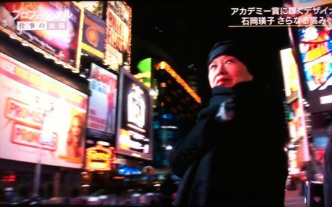 石岡瑛子初めてドキュメンタリーの取材に応じた「プロフェッショナル 仕事の流儀」ミュージカル「スパイダーマン」コスチュームデザインEiko Ishioka2.jpg