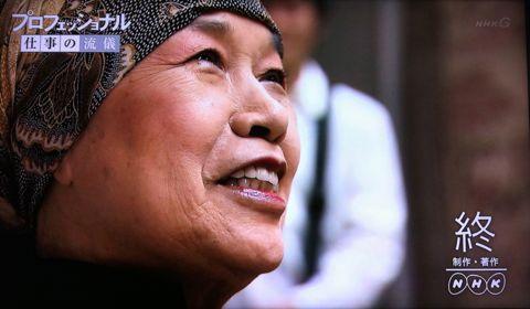 石岡瑛子初めてドキュメンタリーの取材に応じた「プロフェッショナル 仕事の流儀」ミュージカル「スパイダーマン」コスチュームデザインEiko Ishioka4.jpg