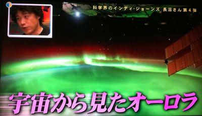 """長沼毅TAKESHINAGANUMA科学界のインディ・ジョーンズながぬまたけし広島大学大学院生物圏科学研究科准教授深海業界では""""帝王""""と呼ばれる生物学者ナダールの穴千原Jr1.jpg"""