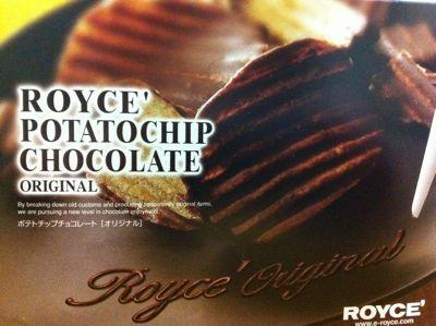 ROYCE POTATOCHIP CHOCOLATEロイズポテトチップチョコレートバレンタインチョコレートポテトチップの片面に口どけの良いチョコレートをかけました。斬新な組み合わせ.jpg