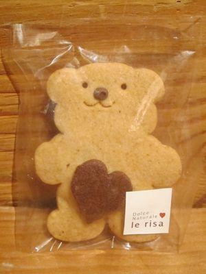Dolce Naturale le risa 無添加焼菓子 le risa レリーサ le risaはイタリア語で「笑顔」です オーガニック 有機農産物 バレンタインデー バレンタインギフト.jpg