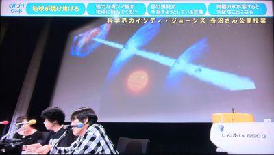 """長沼毅TAKESHINAGANUMA科学界のインディ・ジョーンズながぬまたけし広島大学大学院生物圏科学研究科准教授深海業界では""""帝王""""と呼ばれる生物学者ナダールの穴千原Jr5.jpg"""