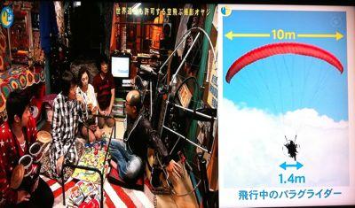 矢野健夫飛行投影家モーターパラグライダー70万円で自作世界遺産も許可する空飛ぶ撮影オヤジモニュメントバレー白川郷京都シルクロードナダールの穴千原Jr2.jpg