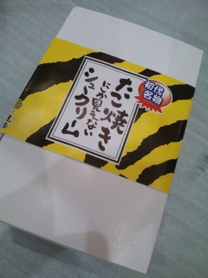 たこ焼きにしか見えないシュークリームお好み焼きそっくりなチョコレートケーキチョコっと餃子東急ハンズバレンタインデー2012ロイズポテトチップチョコレート2.jpg