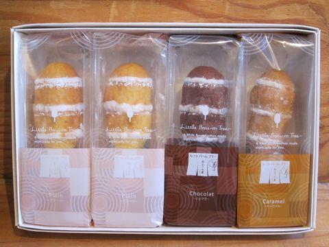 ねんりん家 ねんりんや nenrinya 焼き菓子バームクーヘン しっかり芽 やわらか芽 しょこら芽 ちいさなバームツリー プレーン ショコラ キャラメル.jpg