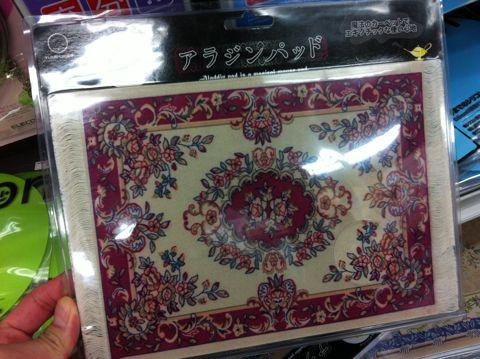 アラジンパッド魔法のカーペットでエキゾチックな使い心地マウスパット魔法の絨毯のような快適さやわらか素材でマハラジャ気分異国情緒ただよう4柄1.jpg