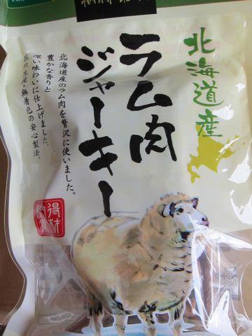 愛犬の健康おやつ謹製職人北海道産犬おやつ国産ハリオガラスフードボウル鼻が長い犬用レックペット用ウェットシート水99%純水ペット用紙オムツ取扱東京フントヒュッテ6.jpg