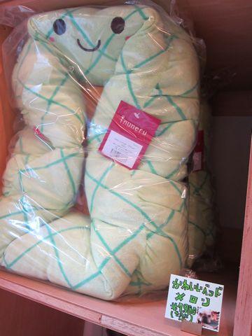 かわいいベッドペットライブラリー取扱店東京フントヒュッテ文京区犬用品犬グッズ犬ベッド犬カドラー犬かわいいベッドメロンかわいいベッドinuneru1.jpg
