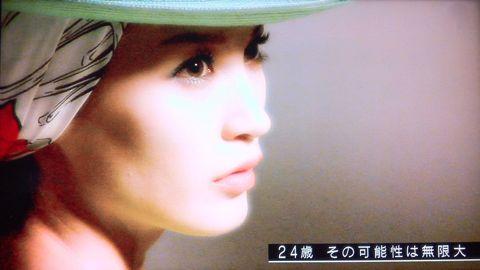 黒田エイミ Model Girl フジテレビ NYLON JAPAN 25ans 装苑 Numero TOKYO グラマラス GINGER Grazia 大人Look!s(スタイライフ発行の通販雑誌) MISS CLASSY Sweet spring JILLE Figue 4.jpg